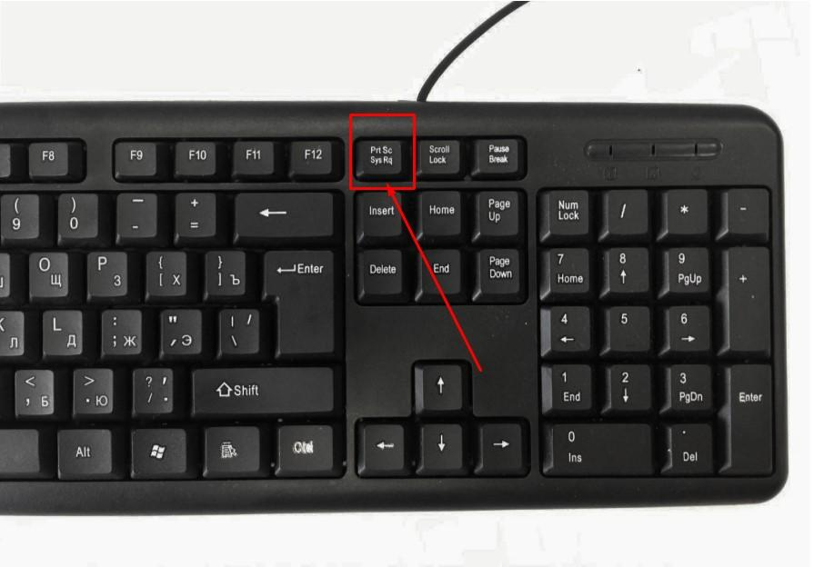 Printscreen на клавиатуре