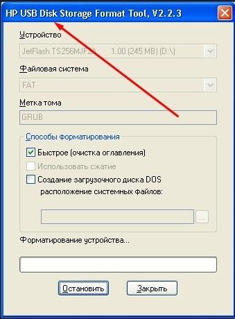 USB DISK Storage Format Tool для форматирования флешек