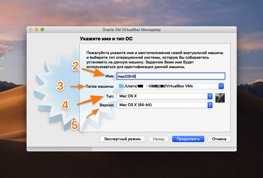 Mac OS X (64-bit)