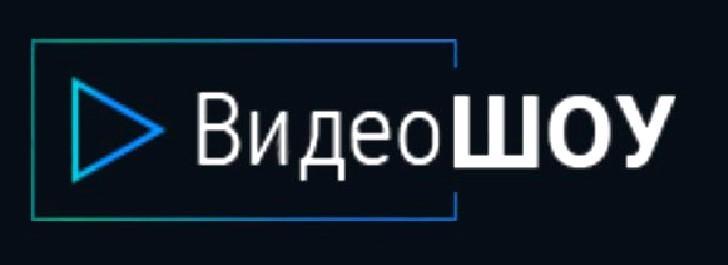 Редактор ВидеоШоу