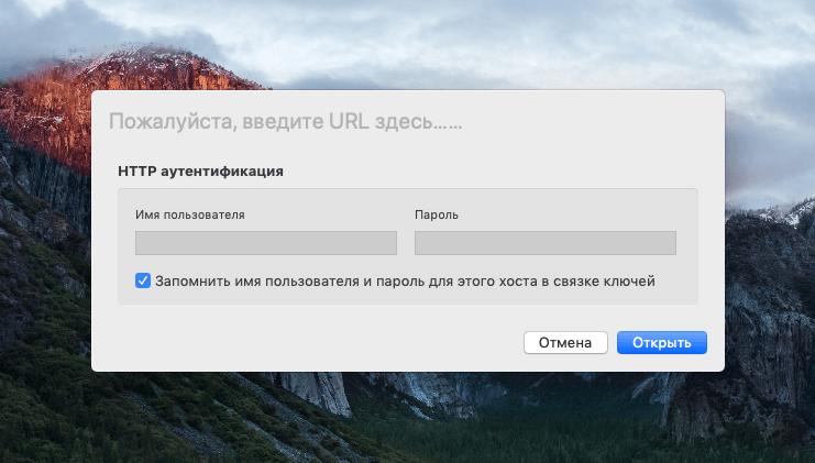 HTTP АУТЕНТИФИКАЦИЯ