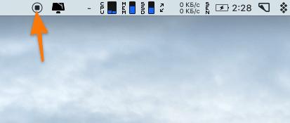 macos значок записи экрана