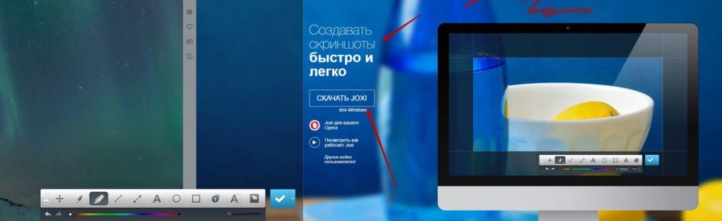 Joxi скриншот