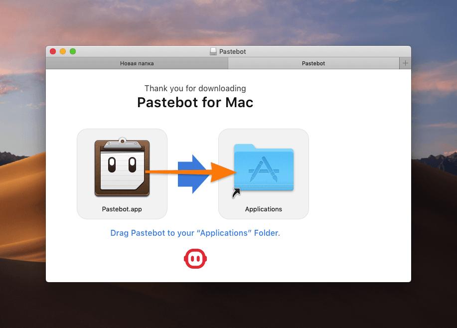 Окно установки программы в macOS