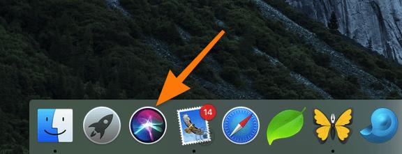 Siri на панели инструментов