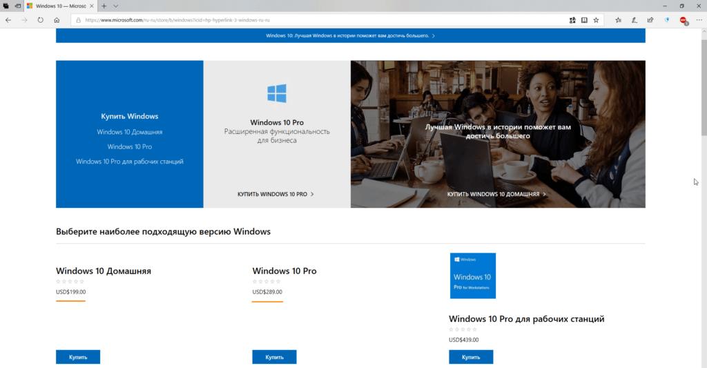Windows 8 Windows 10