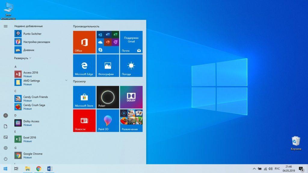 Как обновить Windows 10 разными способами