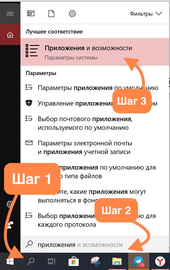 Компоненты Виндоус
