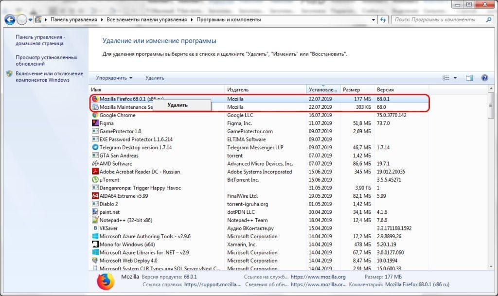 Как отключить обновление в Mozilla Firefox