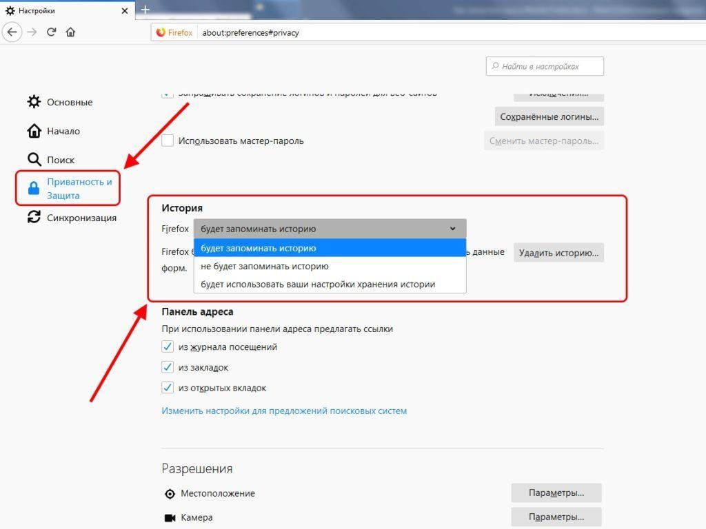 Как настроить автоматическое удаление кэша в Mozilla Firefox