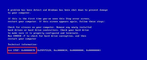 Cиний экран смерти в BIOS