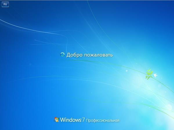экран приветствия Windows 7