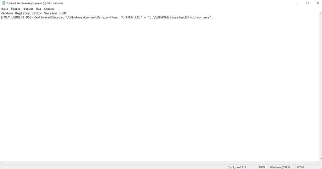 Windows Registry Editor Version 5.00