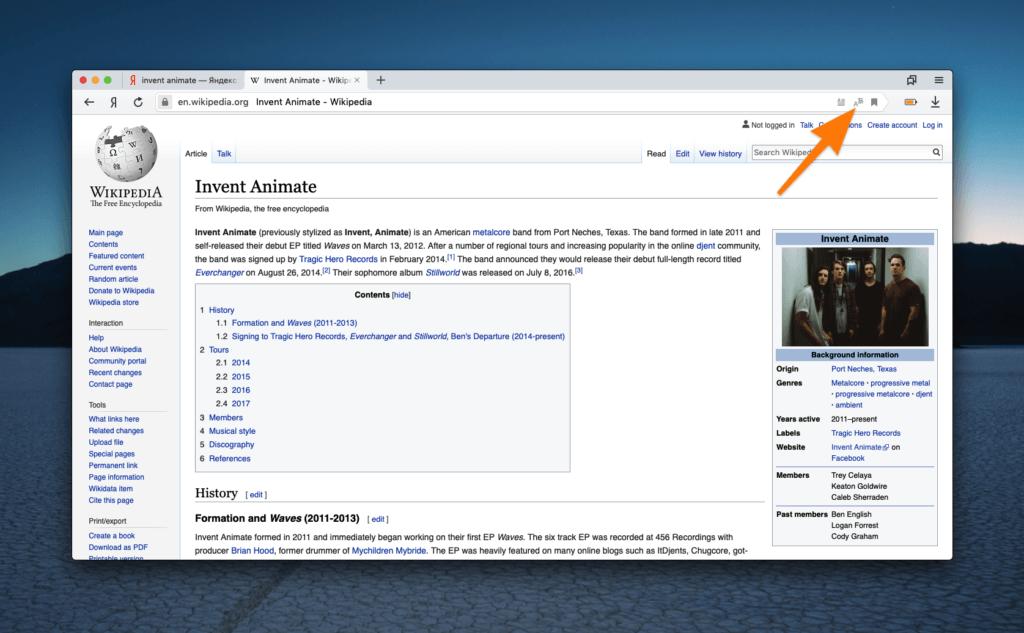 Веб-страница на английском языке в Яндекс.Браузере