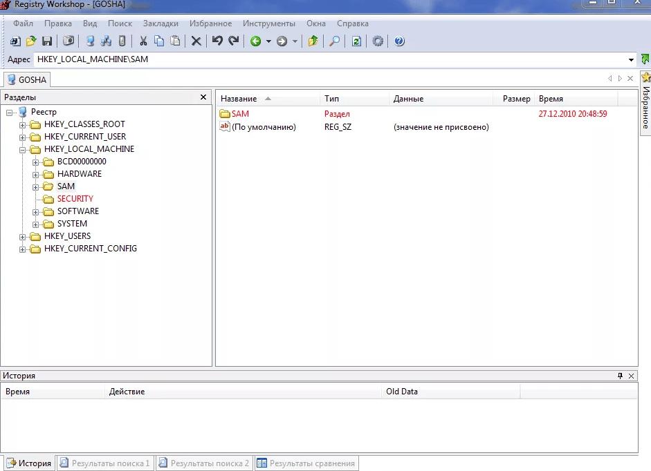 Registry Workshop редактор