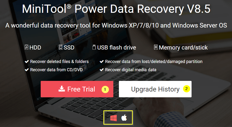 Страница скачивания MiniTool Power Data Recovery