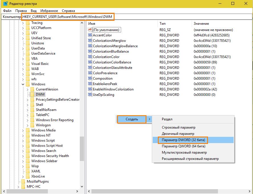 Окно редактора реестра