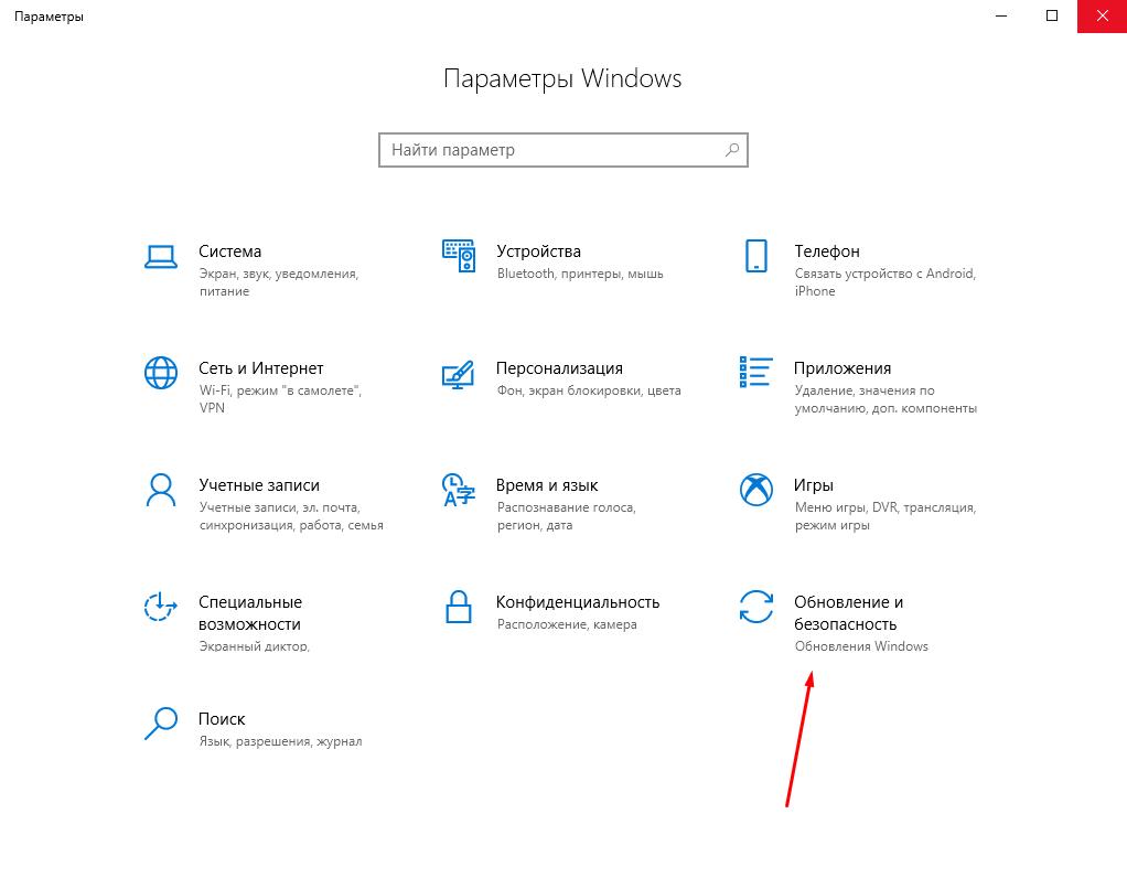 Как попасть в меню «Защитника Windows»