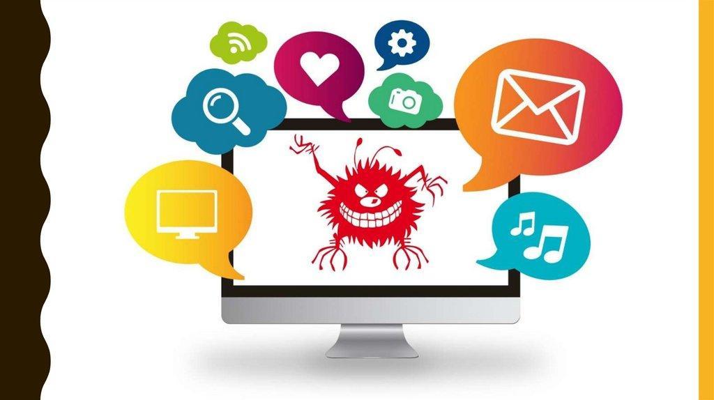 вирусы на компьютере
