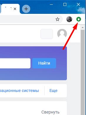Автоматические обновления Google Chrome на компьютере