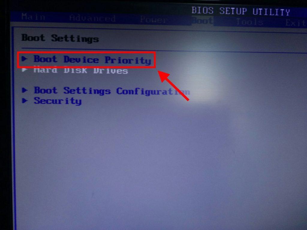 boot device priority