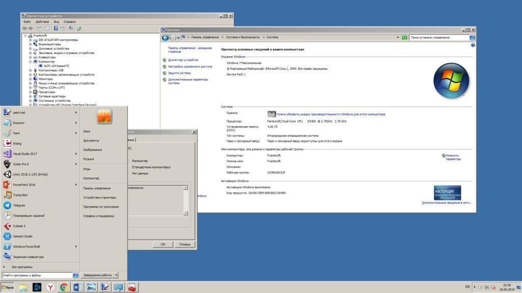 оформление окон в Windows 7