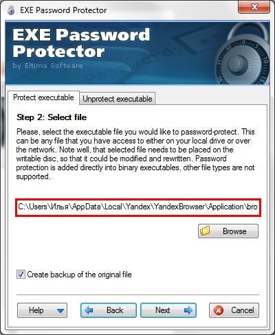 указываем путь в EXE PasswordProtector