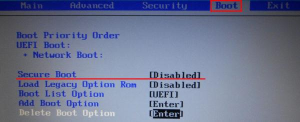 secure boot disabled