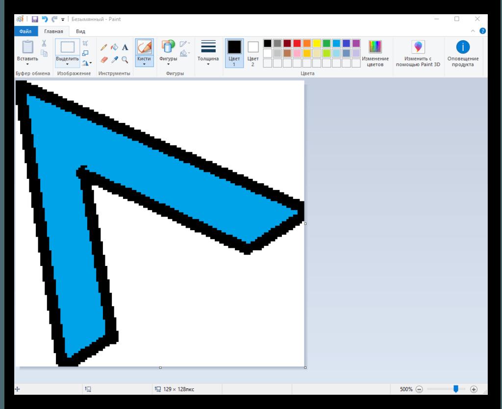 Paint курсор