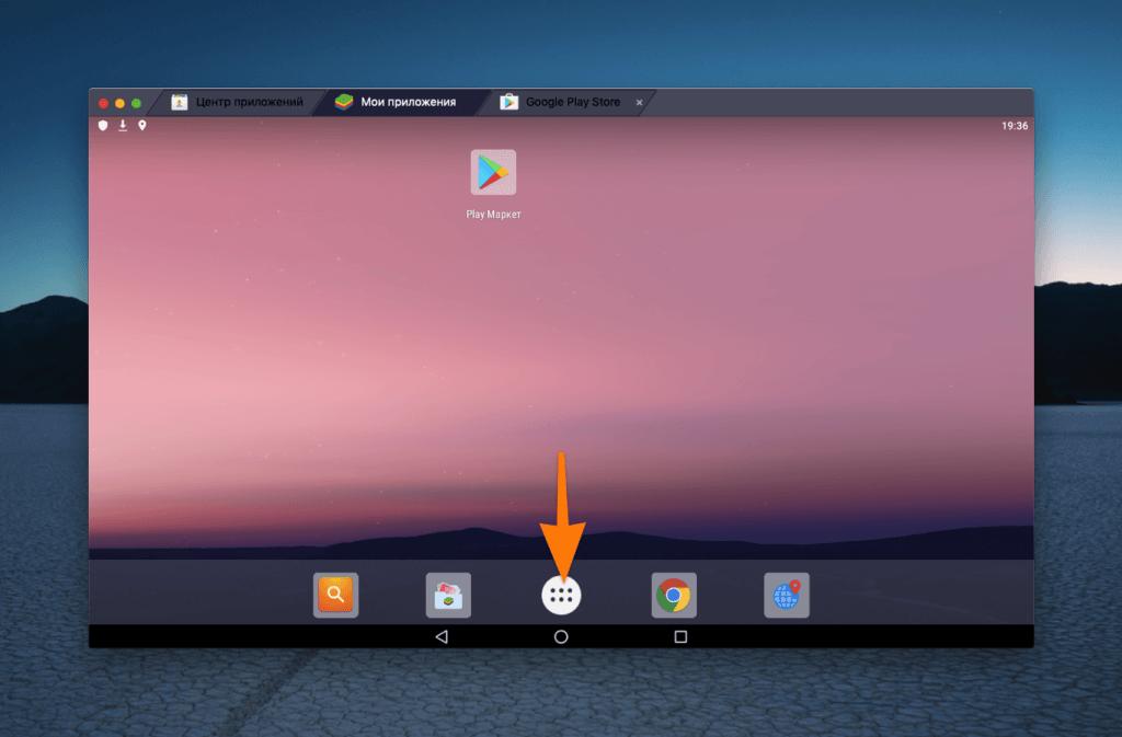 Главный экран Android