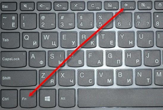 «Горячие клавиши» для режима «в самолёте»