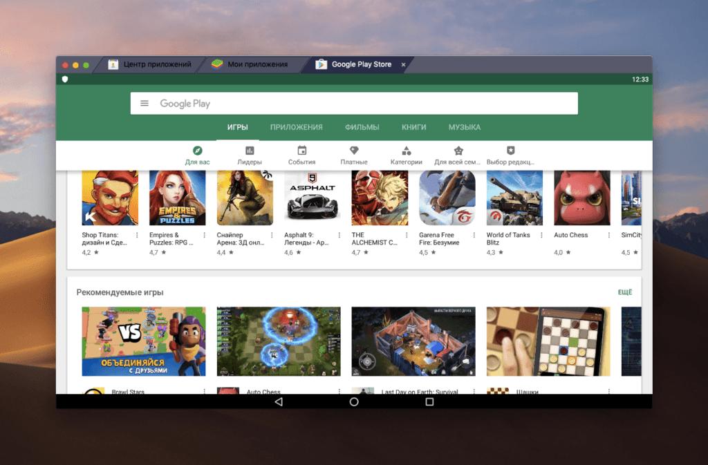 Google Play в BlueStacks