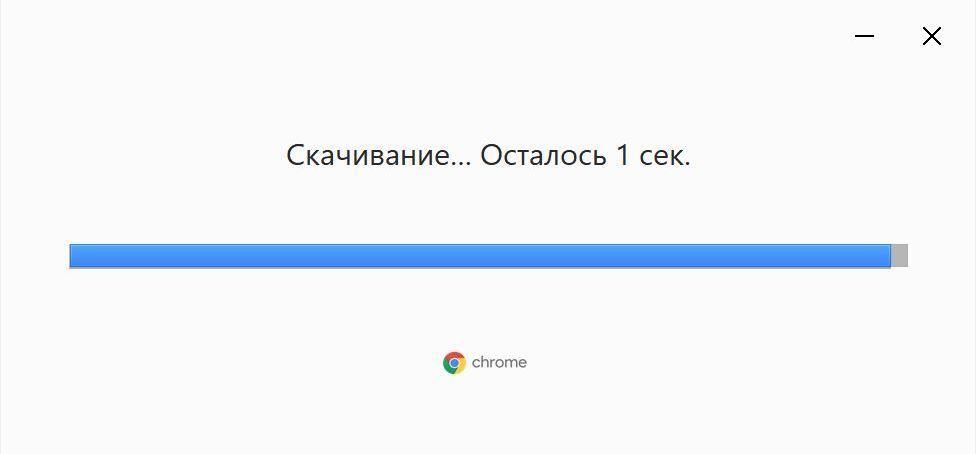 Загрузка и установка Google Chrome