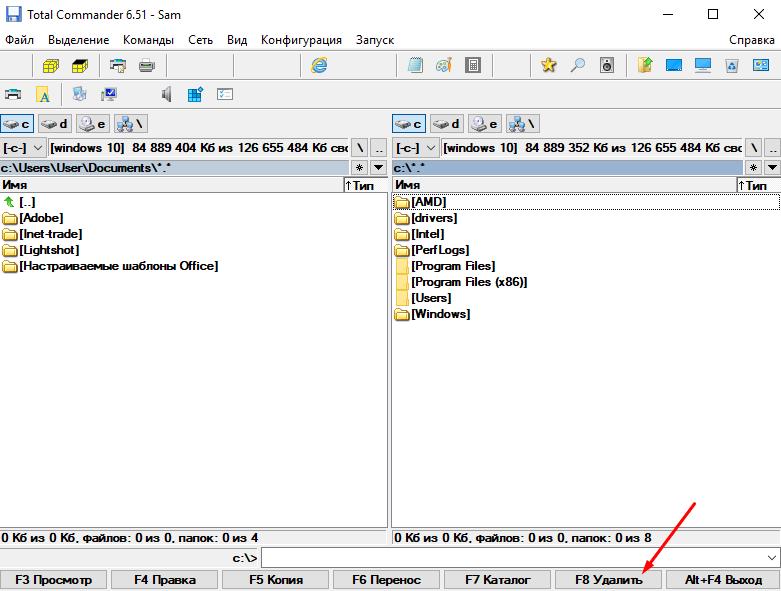 Как удалить папку через Total Commander
