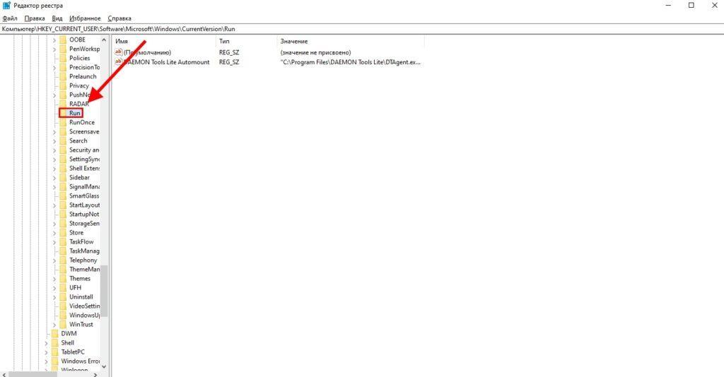 настройка языковой панели через редактор реестра