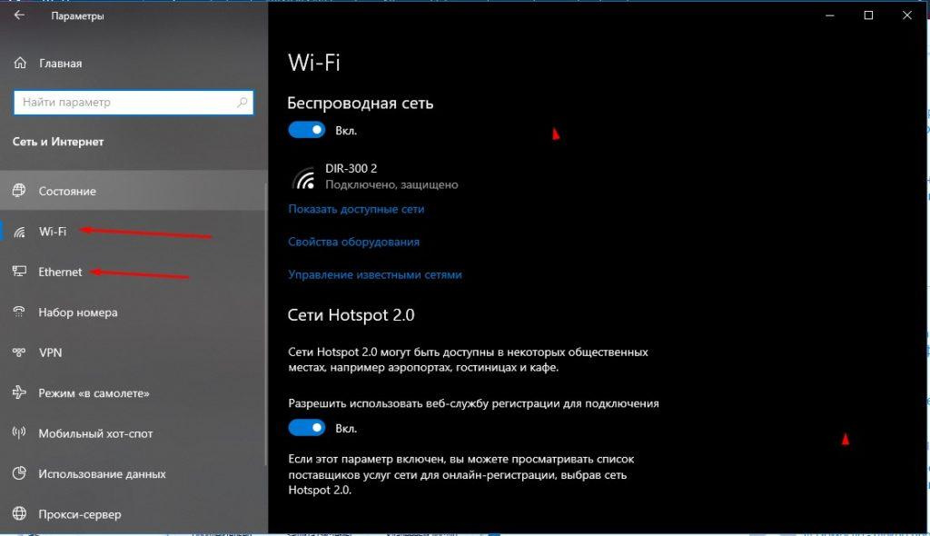 wi-fi windows 10