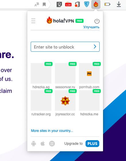 Список популярных сайтов в Hola VPN
