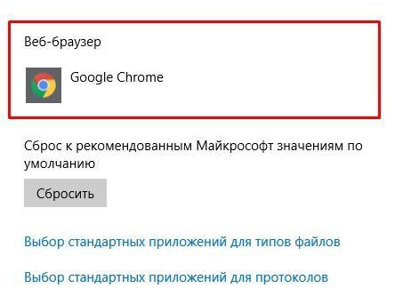 Список браузеров
