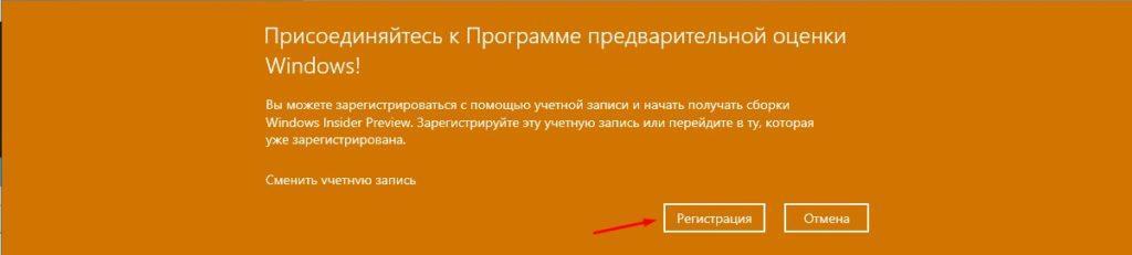 Предварительная оценка Windows 10