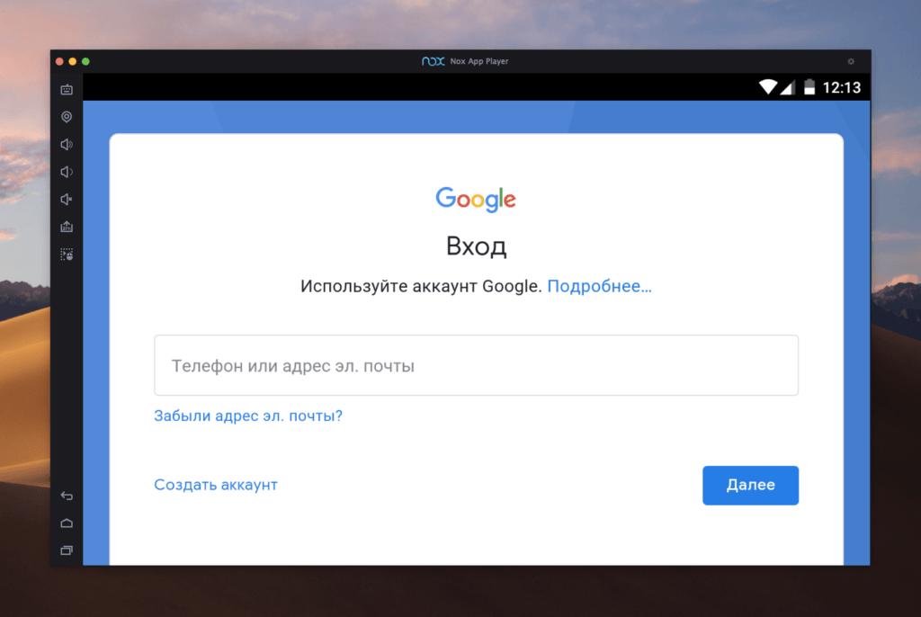 Окно входа в Google-аккаунт