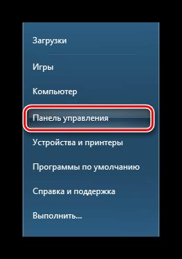 Панель управления в стартовом меню Windows 7
