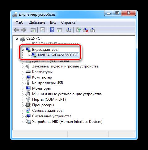 Видеоадаптеры в диспетчере устройств Windows 7