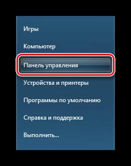 ункт Панель управления в стартовом меню Windows 7