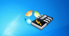 Создание и настройка файла подкачки в Windows 7