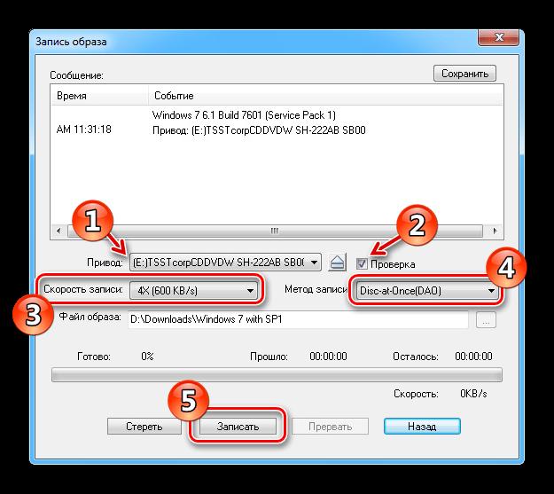 Настройки UltraISO запись образа