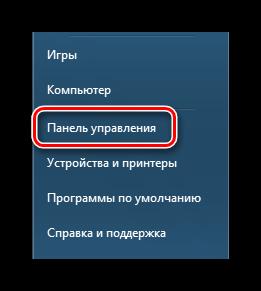 Панель управления в меню Пуск