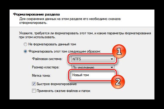 форматирование раздела