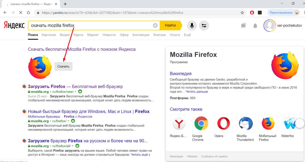 XPCOM MOZILLA TÉLÉCHARGER