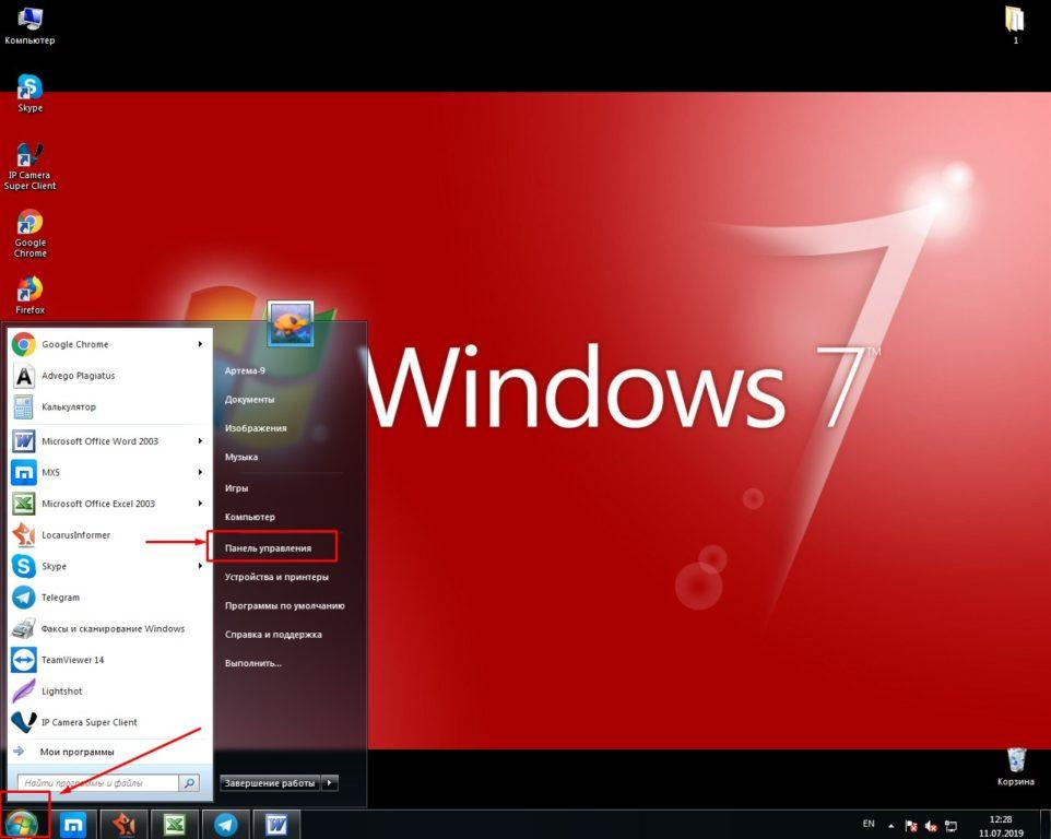 Спящий режим в Windows 7