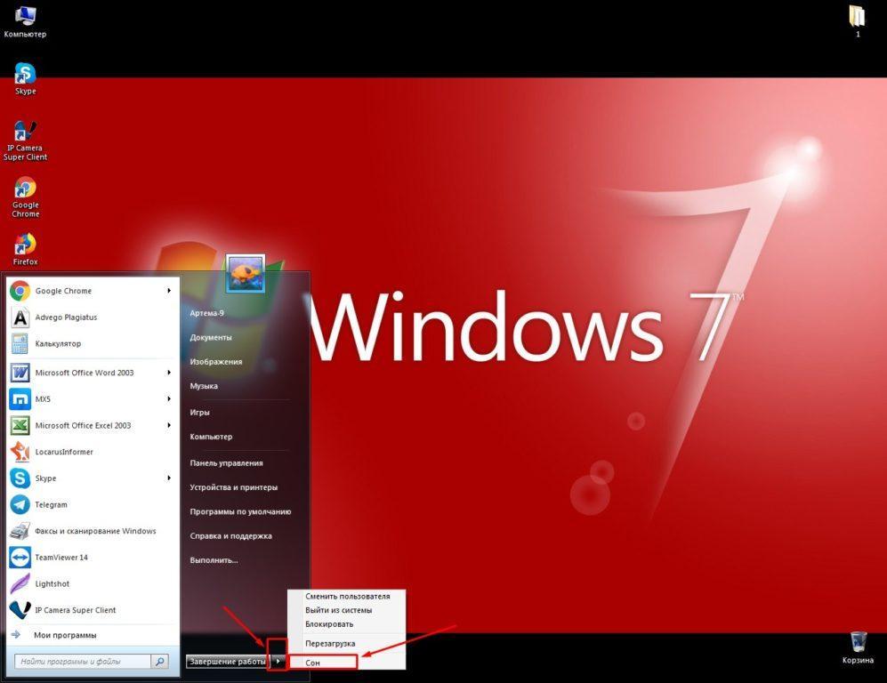 Переход в сон в Windows 7